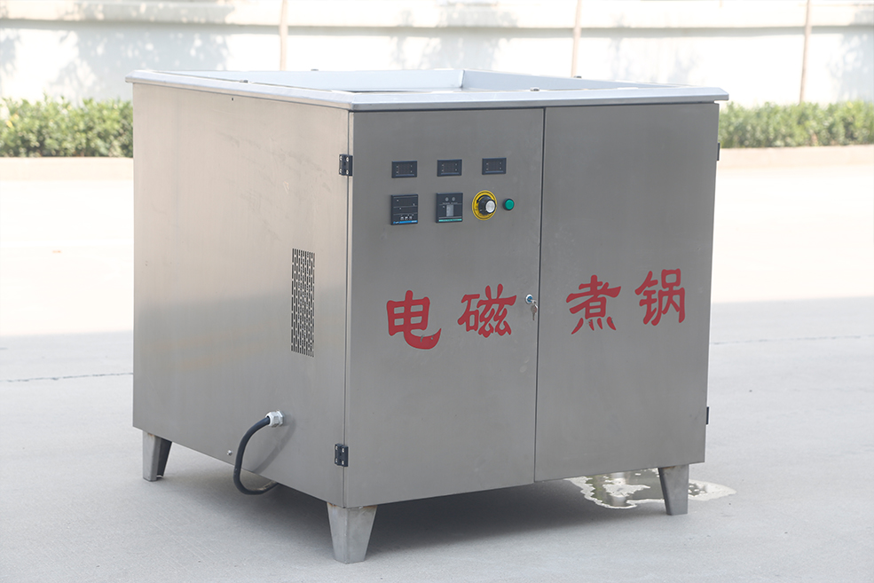 电磁煮锅设备
