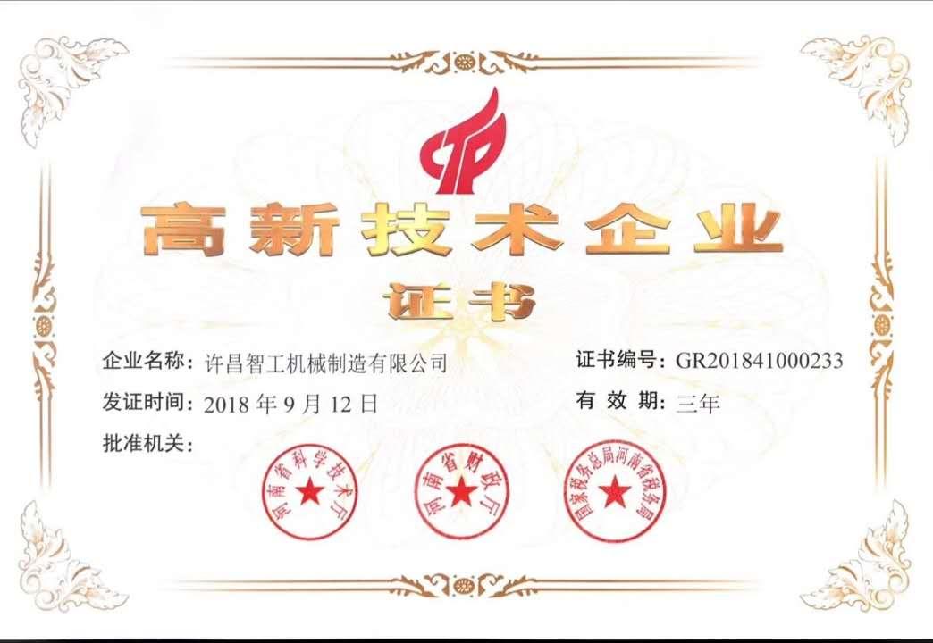 许昌豆奶app下载安装电磁炒货机